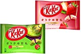 Japanese Kit Kat Strawberry & Matcha Green Tea Flavor. No.a279