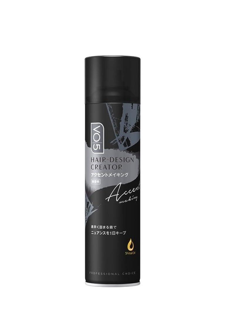 遅らせるシマウマシマウマVO5ヘアデザインクリエイター[アクセントメイキング]無香料160g