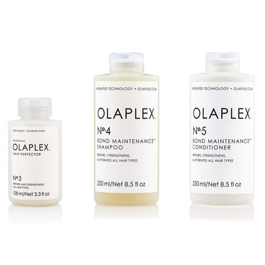 がんばり続けるステレオタイプ資格Olaplex オラプレックス No.3 4 5 ボンド メンテナンス シャンプー&コンディショナー&ヘアパーフェクター Olaplex Bond Maintenance Shampoo & Conditioner & Hiar Perfector【並行輸入品】