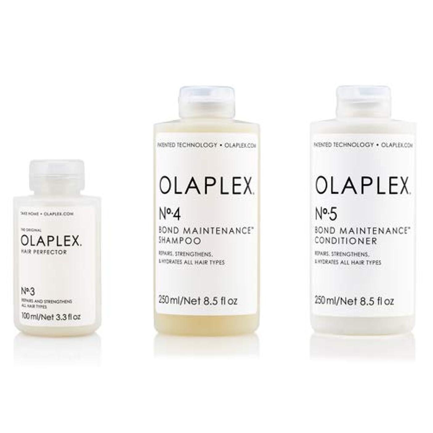 農村エントリ風味Olaplex オラプレックス No.3 4 5 ボンド メンテナンス シャンプー&コンディショナー&ヘアパーフェクター Olaplex Bond Maintenance Shampoo & Conditioner & Hiar Perfector【並行輸入品】