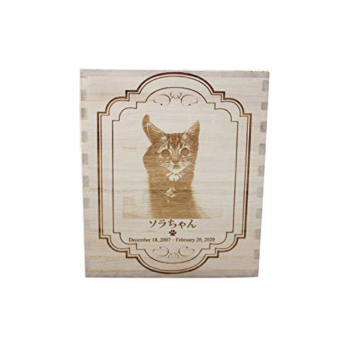 ペット骨壷 桐製 木箱 組み木 写真入り オリジナル 骨壺 ナチュラル かわいい 仏具 ペット供養 化粧箱 (Bデザイン, 5寸)