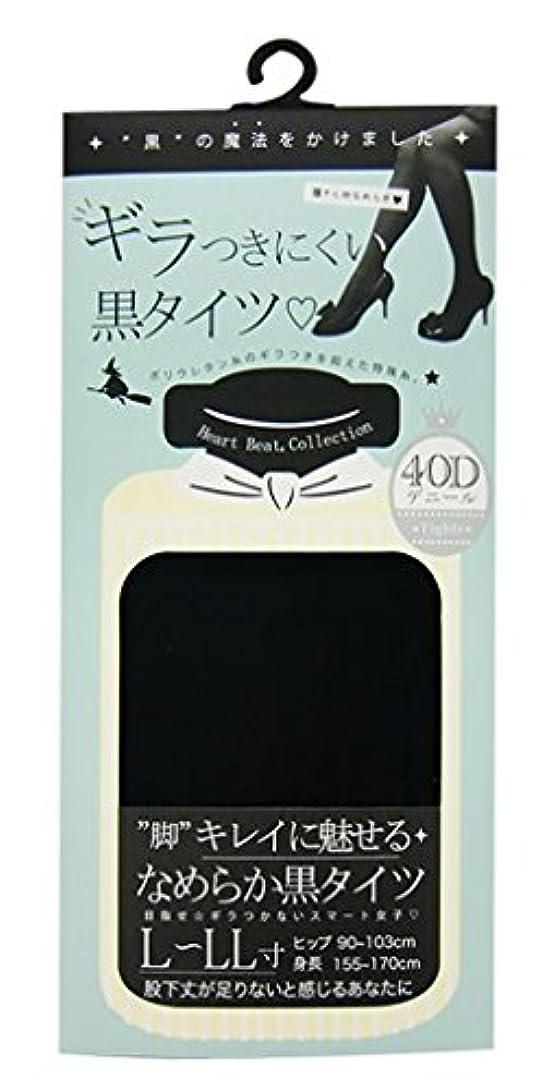 中世のストレージ(テカらない)ギラつきにくい黒タイツ 40D 黒 L~LL
