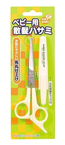 PIP BABY Haircut scissors for babies hair
