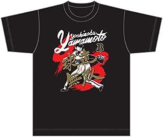 定価以下オリックス・バファローズ2019年 Buffaloes 山本由伸 球道無双TシャツMサイズ:侍ジャパン