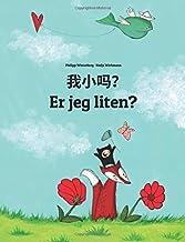 Wo Xiao Ma? Er Jeg Liten?: Chinese/Mandarin Chinese [simplified]-Norwegian (Norsk Bokmål): Children's Picture Book (Biling...