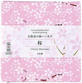 のレン 手捺染 綿 ハンカチ 風呂敷 友禅 型染め 日本製 綿100% 生地