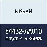 NISSAN (日産) 純正部品 バー トーシヨン トランク リツド RH スカイライン 品番84432-AA010
