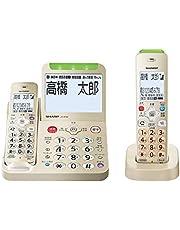 シャープ 電話機 コードレス 子機1臺付き 振り込め詐欺対策機能搭載 JD-AT95CL