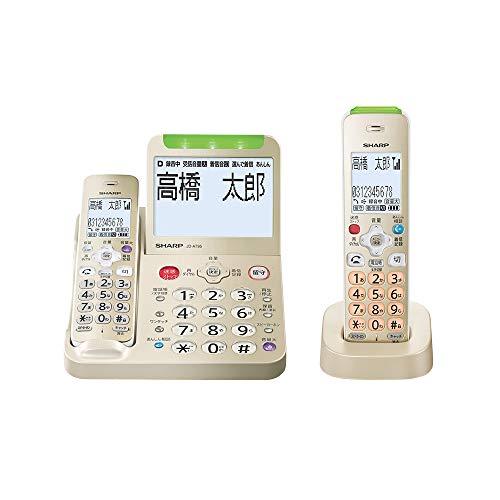 迷惑電話防止機能付き電話機おすすめ10選|補助金が出るって本当?のサムネイル画像