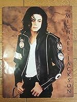 マイケルジャクソン デンジャラスツアー パンフレット 1992年 Japan デンジャラスツアー コンサートパンフレット日本語版マイケルジャクンン ムーソウォーク 不朽 名作
