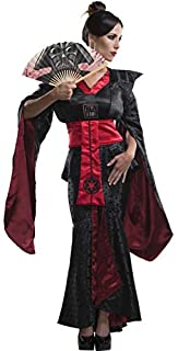 Rubie's - Costume - Star Wars Darth Vader Feudal Kimono Costume unisex-adult One size (B00C0PGASY) | Amazon price tracker / tracking, Amazon price history charts, Amazon price watches, Amazon price drop alerts