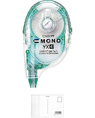 トンボ鉛筆 MONO YX 修正テープ 本体 幅4.2mm つめ替えタイプ CT-YX4 5個セット + 画材屋ドットコム ポストカードA