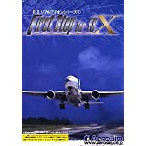 FSX リアルアドオンシリーズ 1 First Step for FSX