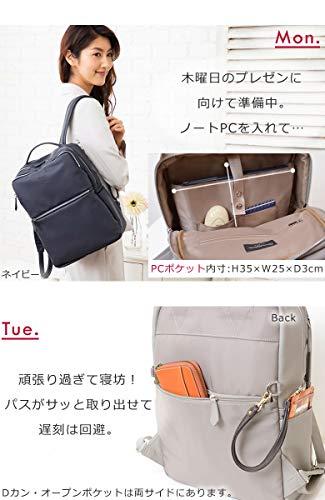 [目々澤鞄]memezawakabanビジネスバッグリュックレディースビジネスリュックリュックサック女性通勤通学大容量ブランド人気軽いシンプル1412540ネイビー(60)