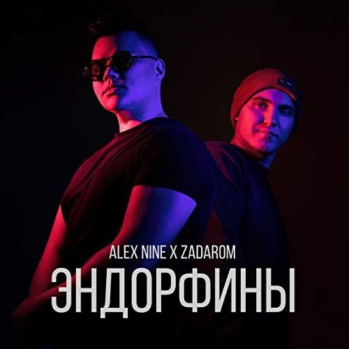 Alex Nine & ZADAROM