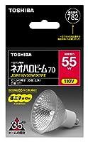 TOSHIBA ハロゲン電球 ネオハロビーム70φ 55W形広角 JDR110V55W/K7FE