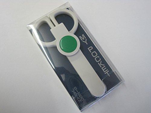 マイポケット 携帯ハサミ (SIW-55) (グリーン)