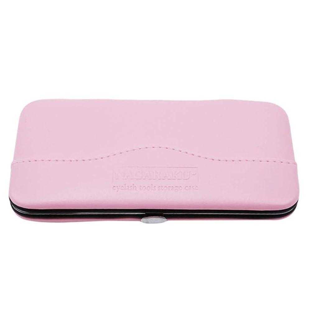 私たち専門化する成り立つ1st market プレミアム品質1ピース化粧道具バッグ用まつげエクステンションピンセット収納ボックスケース
