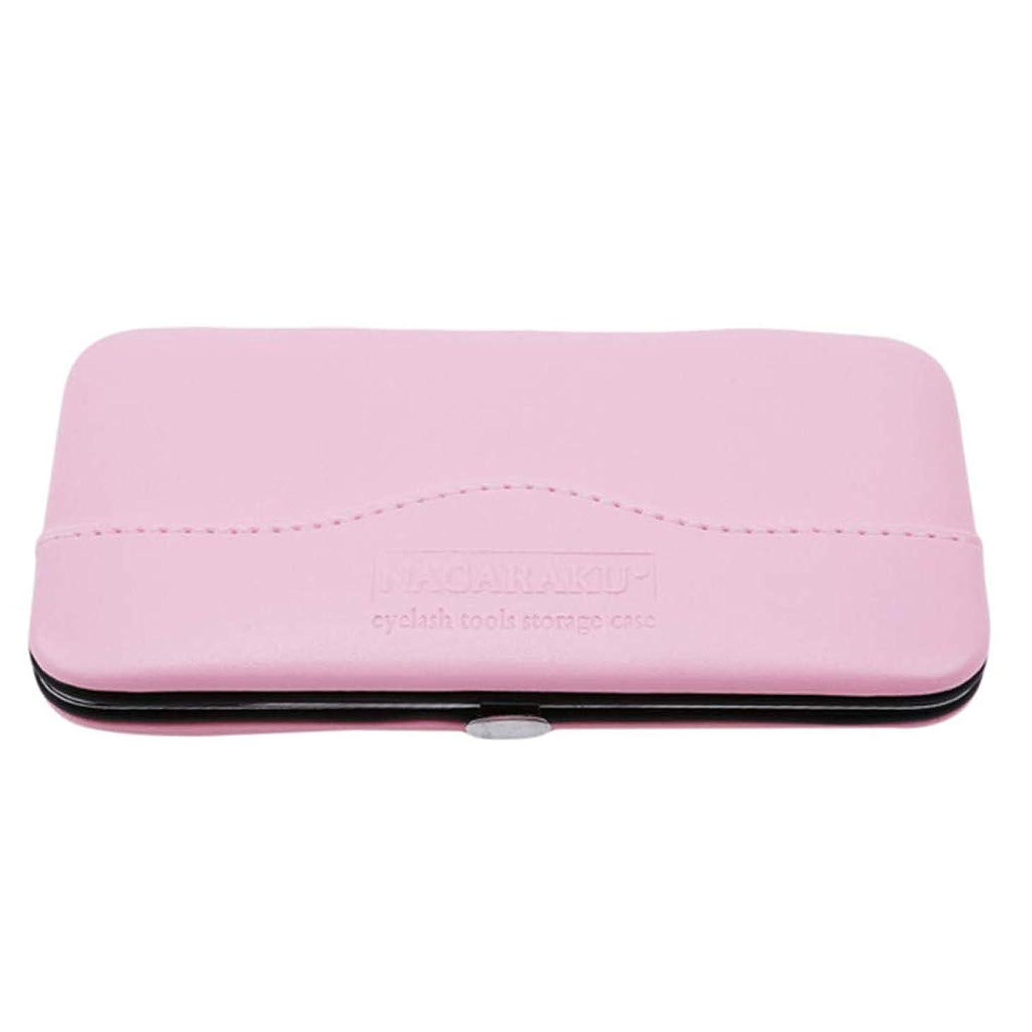 小売付属品データベース1st market プレミアム品質1ピース化粧道具バッグ用まつげエクステンションピンセット収納ボックスケース