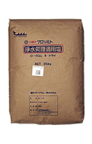 浄水用・電解水生成用原料塩ローブロムS ドライ20kg×10袋(業務用)
