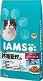 IAMS(アイムス) キャットフード 成猫用 体重管理用 まぐろ味 5kg 1セット(2袋) マースジャパン