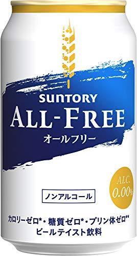 【2020年新発売】オールフリー [ ノンアルコール 350ml×24本 ]