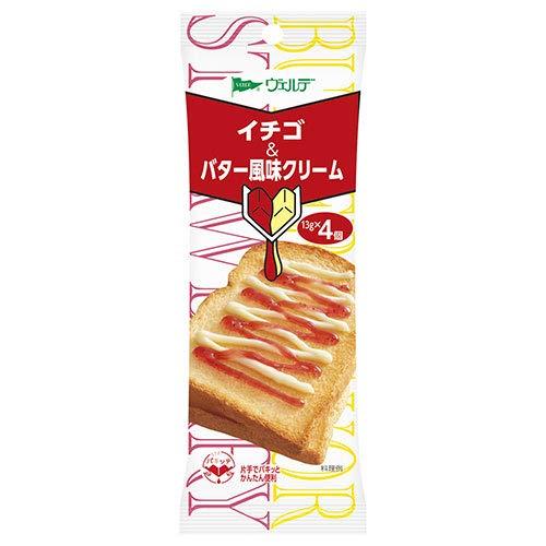 アヲハタ ヴェルデ イチゴ&バター風味クリーム (13g×4個)×12袋入×(2ケース)