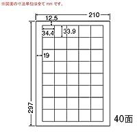 ナナクリエイト レーザプリンタ用ラベル(40面)普通紙タイプ CL15