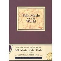 Folk Music Of The World (Korea Edition)