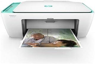 HP DeskJet 2632, Copy/Print/Scan Multi-function Machine, WiFi, Inkjet Printing