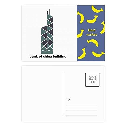 Hong Kong Bank of China Banana - Juego de tarjetas postales (20 unidades)