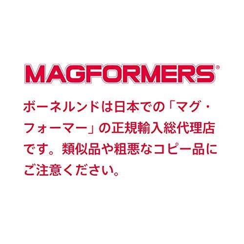 ボーネルンドマグ・フォーマー(MAGFORMERS)ベーシックセット[62ピース]【日本語あそび方冊子付】3歳頃MF701007J