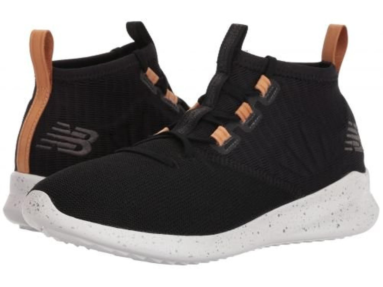 New Balance(ニューバランス) メンズ 男性用 シューズ 靴 スニーカー 運動靴 Cypher - Black/Veg Tan Leather [並行輸入品]
