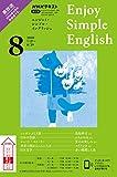 NHKラジオ エンジョイ・シンプル・イングリッシュ 2020年 8月号 [雑誌] (NHKテキスト)