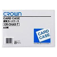 カードケース 【A5判】 CR-CHA5-T