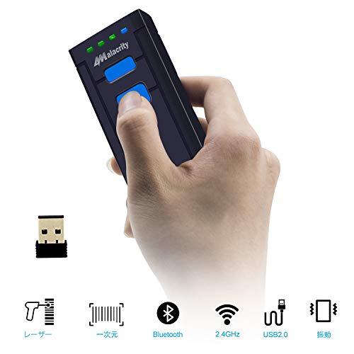 Alacrity バーコードスキャナー、一次元 レーザー、Bluetooth 2.4GHz無線 USB接続、小型 バーコードリーダー、パソコン/IOS/Androidに対応 店舗/オフィス/物流/倉庫/図書館などに適用