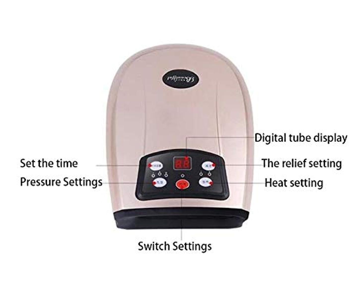 エミュレートする恨みアクセスできないハンド電気暖房マッサージ器マッサージマッサージ美容ツールハンドウォームハンドハイドレイティングケアパーム