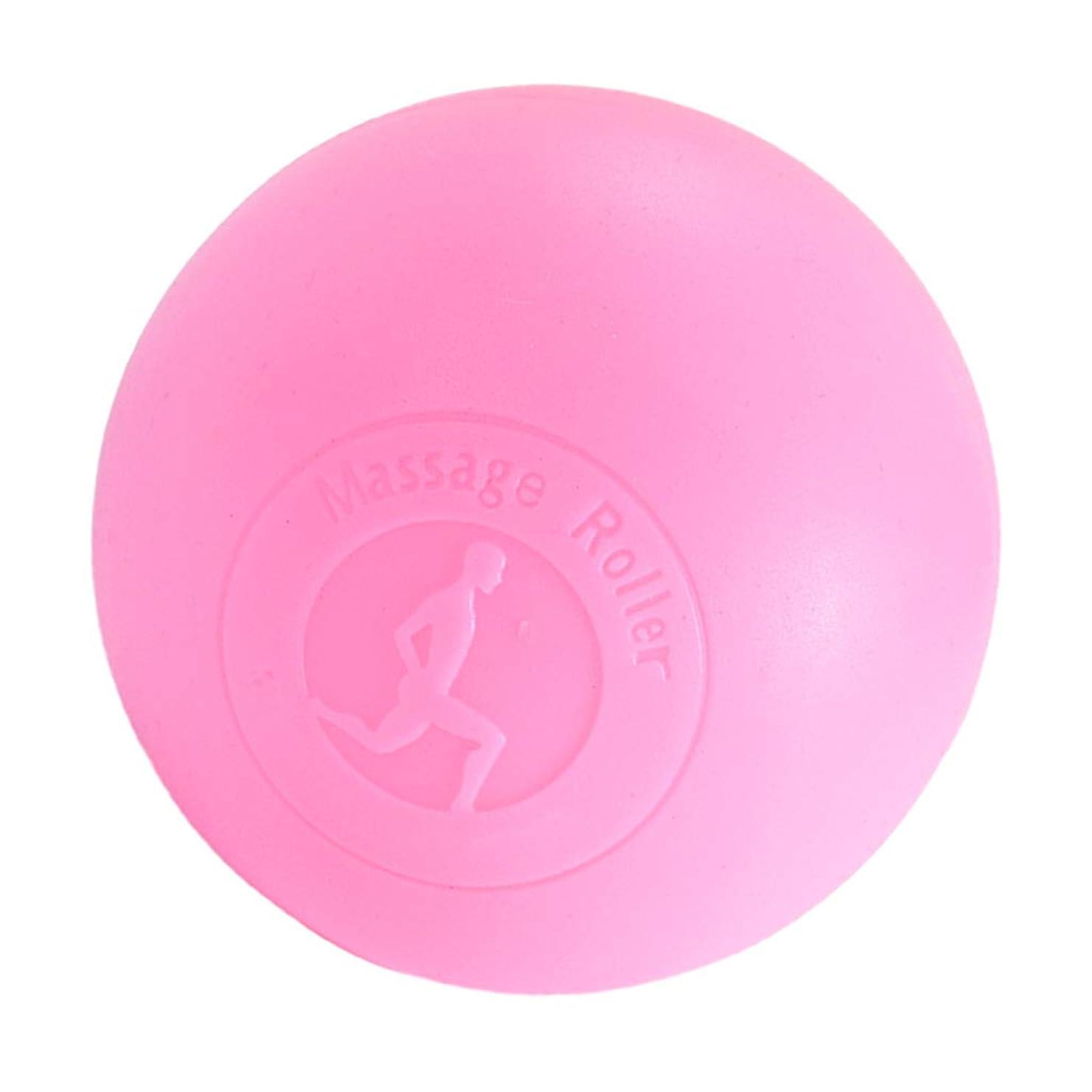 逮捕リクルートメディアラクロスマッサージボール ボディマッサージャー トリガーマッサージ ポイントマッサージ 2色選べ - ピンク