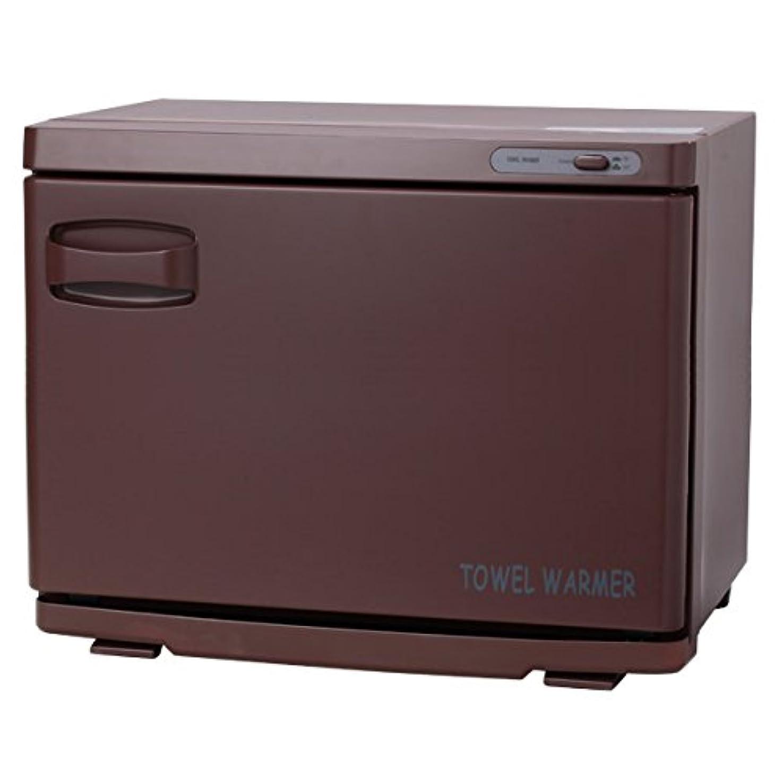 屋内で取り組むわがままタオルウォーマー ブラウン ( 前開き ) 18L 業務用 タオル蒸し器 おしぼり蒸し器 保温器