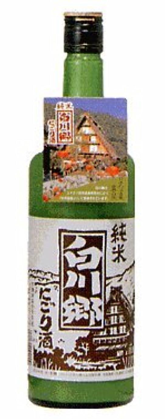 12本セット 三輪酒造 白川郷 純米 にごり 720ml×12本