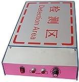 Detector de agujas de escritorio de alta sensibilidad tipo plataforma detector de metales detector de metales máquina de detección de botones / cremalleras detector de agujas Fe & Phi; 1,2 mm (rosa)
