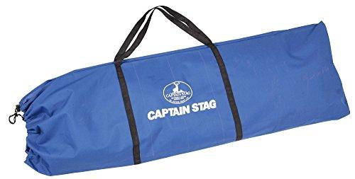 キャプテンスタッグ『スチールポールチェアモック用スタンドⅡ』