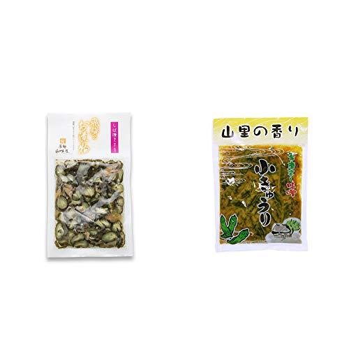 [2点セット] 飛騨山味屋 しば漬(120g)・山里の香り 青唐辛し味噌 小きゅうり(250g)