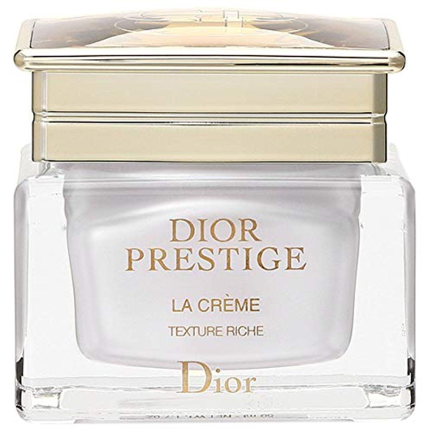 大工地中海準備クリスチャンディオール Christian Dior プレステージ ラ クリーム リッシュ 50mL [並行輸入品]