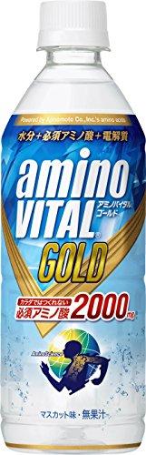 キリンビバレッジ アミノバイタルゴールド 2000ドリンク 500mL×24