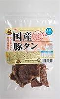 国産豚タン20g