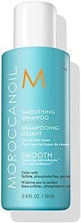 Moroccanoil Shampoo Lisciante