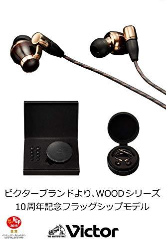 VictorJVCHA-FW10000WOODシリーズカナル型イヤホンリケーブル/ハイレゾ音源対応ブラック