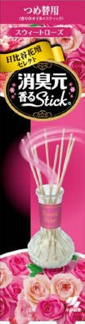 自動化すでに学習サワデー香るStick つめ替用 スウィートローズ × 10個セット