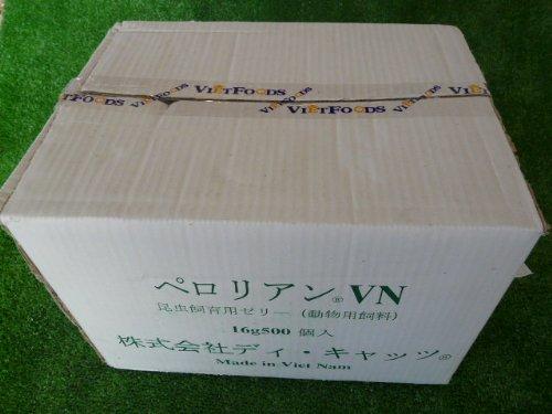 昆虫ゼリー16g8kg入1箱VN16-500